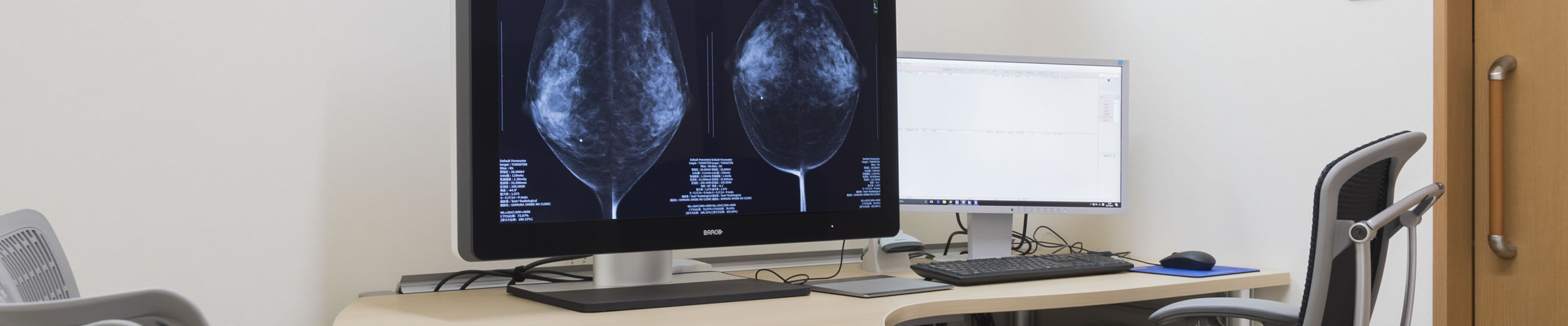 乳腺外科のイメージ